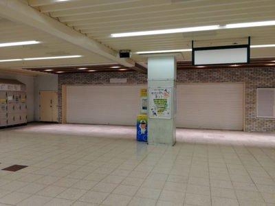 JR市川駅のシャポー口のシャッター